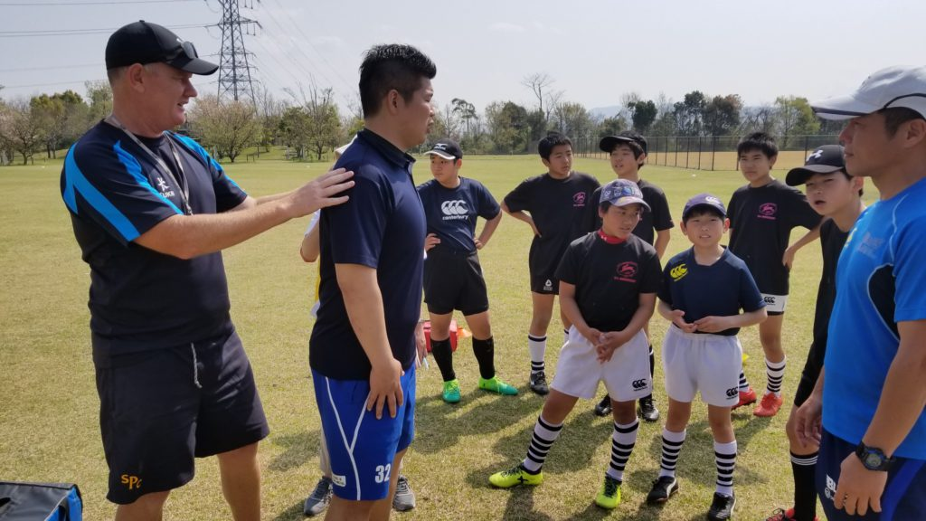 NZ Rugby Academy 2018 OITA