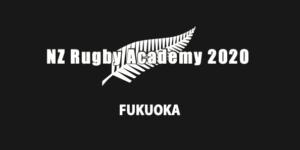 NZ Rugby Academy